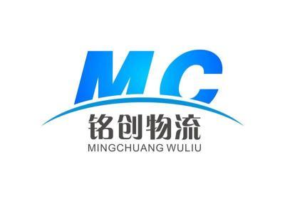 广州白云区到温州物流公司专线价格