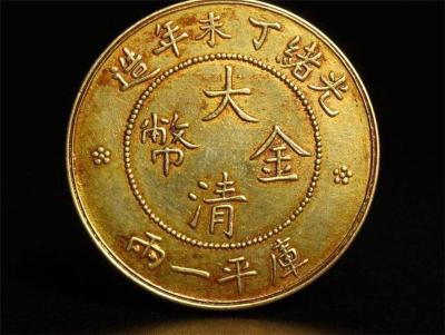 大清金币库平的成功交易率有多高