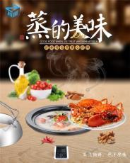 智国海鲜蒸汽火锅商用大容量酒店蒸汽锅设备