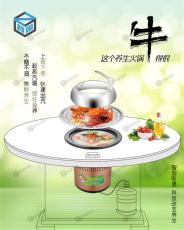 智国品牌多功能蒸汽火锅石锅鱼海鲜蒸锅厂销