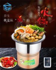 海鲜蒸汽火锅哪个好 智国餐厅厨房设备直销