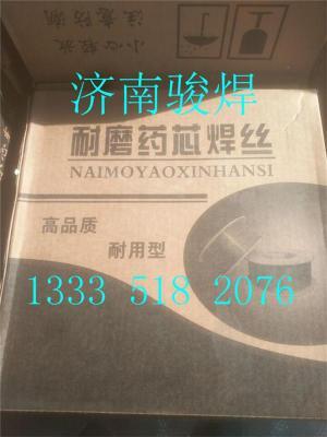 YD414N耐磨堆焊焊丝 YD414N耐磨焊丝