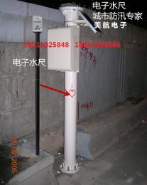 城市道路积水监测预警系统