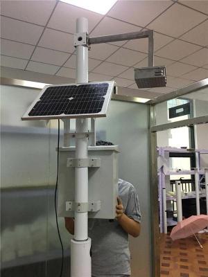 AQI微型监测站