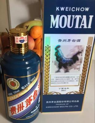 回收97年贵州茅台酒回收价格一览北京价格