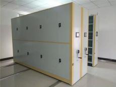 供應商丘檔案密集架拆裝商丘移動檔案柜