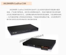 廣州IPPBX 廣州IP話機 廠家安裝出口