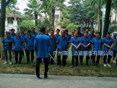 禅城小区保洁服务公司/珉生保洁公司