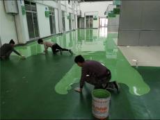 广西南宁环氧地坪漆价格 环氧自流平厂家