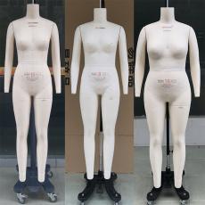 供應alvaform服裝打板模特 肩膀帶伸縮