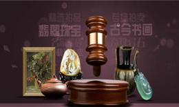 关于铜鎏金鼻烟壶上门交易的知识