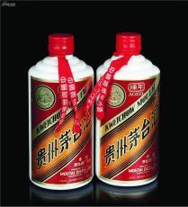 周年庆典茅台酒回收价格是多少京时报价