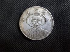 2019年关于李鸿章纪念币拍卖行情