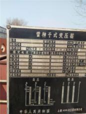 崇州市電線電纜回收價格-上門回收