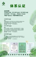 泰安ISO9001体系认证怎么办