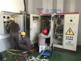 深圳汤工电气订做成套配电箱防爆动力柜