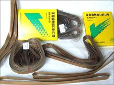 锦州耐高温PI胶带公司