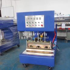 骨架式膜结构热合机 PTFE高频焊接机 厂家图