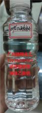 供应 液体醋酸钠 醋酸钠溶液 污水处理济