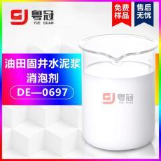 油田固井水泥浆消泡剂 油田助剂消泡剂