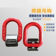 天津厂家批发80级焊接D型环