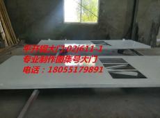 02J611-1江西钢大门贵州钢大门云南钢大门