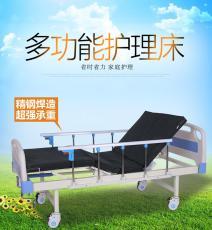 养老院护理床厂A望汇养老院专用护理床直营