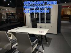 合肥老板桌图片办公桌主管桌定做全新班台桌