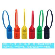 SL-05F扁口塑料封条38cm物流挂签