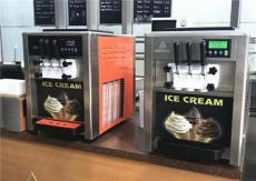 三色软冰淇淋机 自制冰淇淋机出租 夏季展