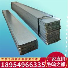 各种型号止水钢板 3mm厚止水钢板供应
