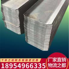 山东厂家建筑工程用止水钢材q235镀锌止水钢