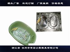 生產塑膠醫用盆模具加工生產