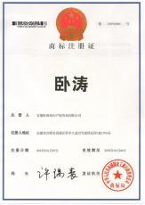 2019年铜陵市专利资助奖补