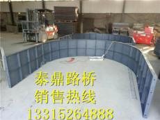高速拱形护坡钢模具厂家生产制作