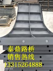 高速拱形護坡鋼模具規格尺寸/護坡模具價格