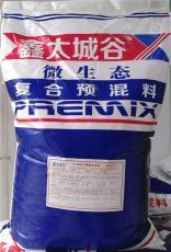 北京鑫太城谷母牛预混料