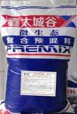 北京鑫太城谷肉牛预混料