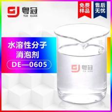 水溶性分子消泡剂 水玻璃涂料消泡剂 水溶性