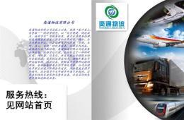 找梅州到重慶大足的貨運公司快遞公司