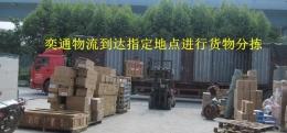 找清远到赣州市的物流公司运输路线