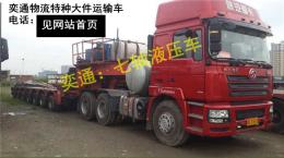 找江门到湘西州泸溪的快递公司包车运输