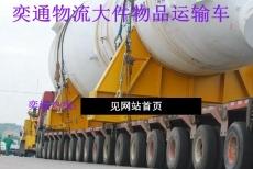 找东莞到丽水遂昌县的货运公司货车出租