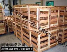 找河源到河南鄭州的搬家公司貨車出租