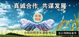 找韶關到杭州余杭區的快遞公司零擔運輸