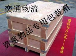 找阳江到新乡延津县的物流公司物流货运