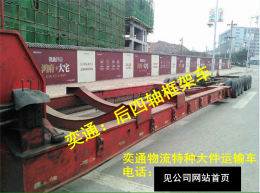 找汕尾到北京崇文的回頭車時效價格
