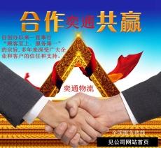 找湛江到北京朝陽的高欄車運輸方式