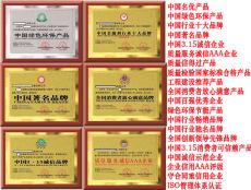 申报办理中国315消费者可信赖产品证书资料