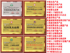 在哪申报申办中国315诚信企业